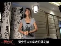 【吻戏床片段大全】韩剧19禁激情床戏片段