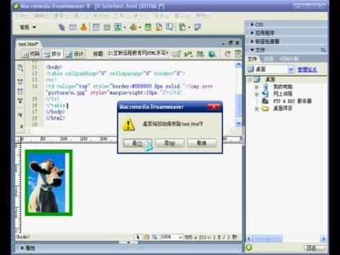 47.HTML手写代码