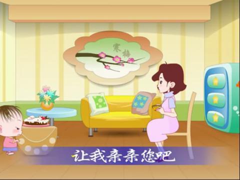 儿歌我的好妈妈 儿歌小兔子乖乖 我的妈妈儿歌舞蹈视频