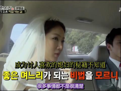 已完結韓綜節目 偉大的嫁人線上看