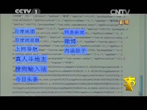 [国内]大唐电信旗下高鸿股份泄露隐私03.16