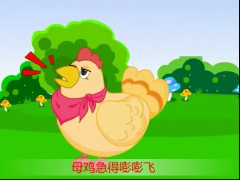 鹰捉小鸡_儿歌虫儿飞_儿歌老鹰捉小鸡-老鹰抓小鸡儿歌 老鹰抓小鸡