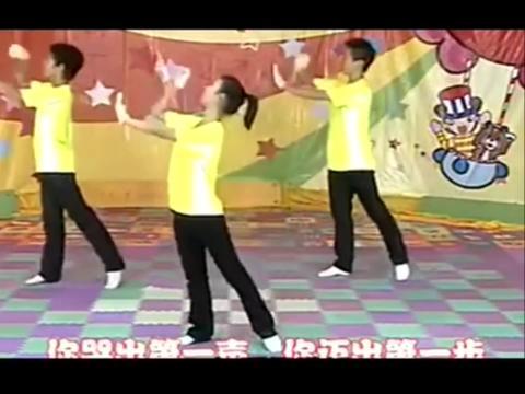 少儿舞蹈视频大全 林老师幼儿舞蹈教学【阿拉给】