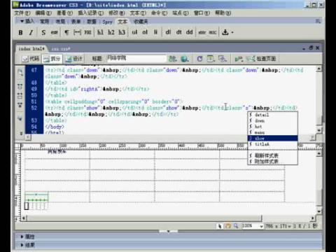 106.HTML手写代码