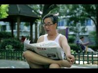 思路客-顶点小说-完美世界-笔趣阁小说阅读网