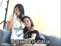 视频列表 【频道】美女性感挑逗