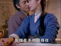 男人强暴未果女人惆怅吻戏床戏片