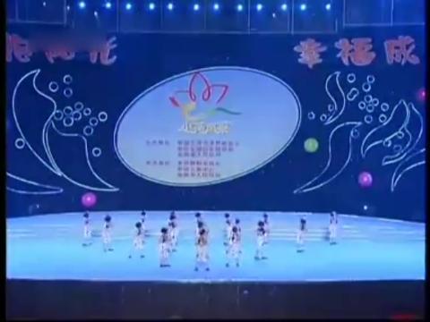 儿童舞蹈教学 幼儿舞蹈《让我试试》