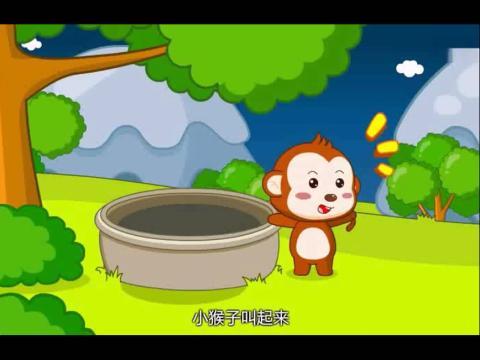 打的故事_猴子捞月亮的故事 丫鬟被打屁屁的故事 月亮的故事儿童画