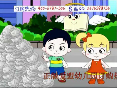 张家界爱盟幼儿园怎么样爱萌幼儿园早教视频免费下载