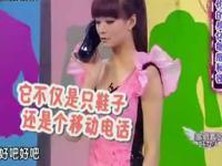 挠脚心 娱乐节目主持人模仿赵敏被 频道:美女主播热