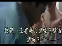 【吻戏床片段大全】《落跑甜心》激情吻戏床戏片段