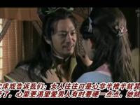 激情吻戏床戏集锦 水浒传