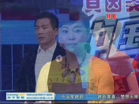 中国星跳跃第1期-03 牛群 高虎 阿Sa 第二跳