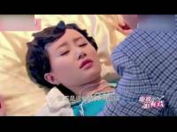 刘诗诗吻戏床戏女明星床戏吻戏高清版
