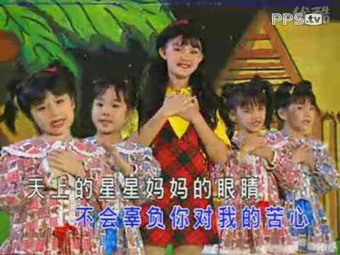 四千金新年歌王雪晶 四千金儿新年全集歌曲 王雪晶金燕子新年歌图片
