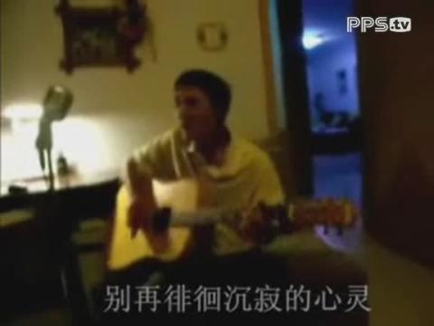 韦礼安在意吉他谱-民谣 吉他 弹唱 视频在线观看 PPS视频搜索