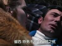 《错点鸳鸯》男女开房激情床戏吻戏