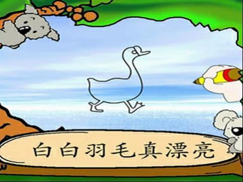 丝瓜幼儿简笔画内容图片展示