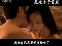 六间房跳舞美女香港三级片在线观看2013精选人兔六间