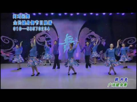 杨艺广场舞醉月亮-春英广场舞视频