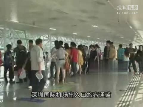 美女被穷老外骗财骗色五一节深圳机场呼吁别爱美国