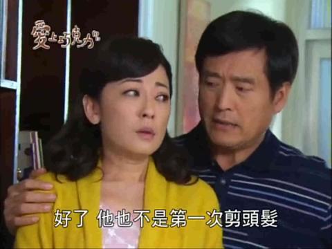 美女演员 曾子乔 电视剧剪长发片段
