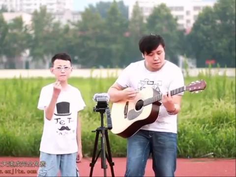 郝浩涵吉他弹唱 中国好童声 三天三夜 张惠妹