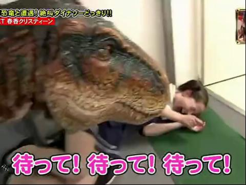 日本恐龙恶作剧 美女被吓惨