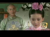 古装美女激情床戏集锦