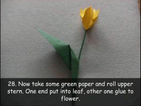 折纸大全◆diy手工折纸3d立体带叶子的郁金香花