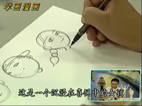 小乌龟 儿童创意简笔画教学