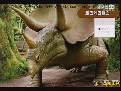 恐龙折纸大全图解