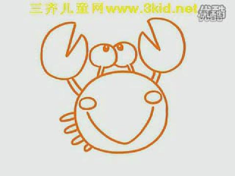 简笔画教程 第03集-螃蟹