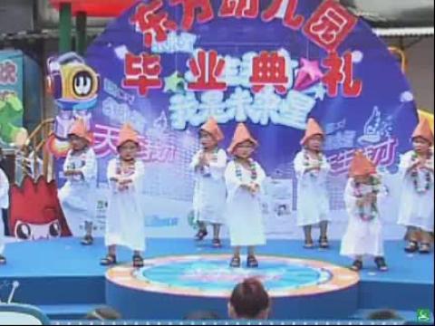 幼儿舞蹈视频 幼儿园大班毕业舞蹈