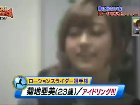 日本整人节目吓尿美女