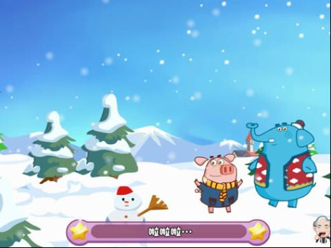 冬天的童话 - 网趣经典儿歌