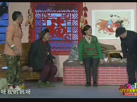 赵本山小品搞笑大全2013 中奖了 刘小光