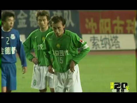02年中国足球队名单【金砖娱乐.COM】