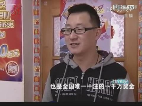 QQ宽频-哈尔滨小伙第二次买彩票 花两元中一千万巨奖