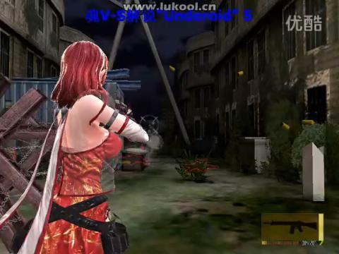 3d美少女《underoid》游戏解说视频 第五期