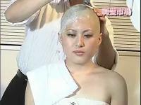 美女剃光头女人剃发蚂蚁搬米长发女人被捆剃光头