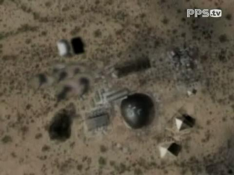 Alien Artifacts spotted on Google Earth
