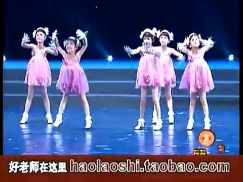 手》儿童舞蹈视频[好老师
