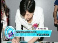 视频简介:吴彦祖:最怕女儿将来变成美女