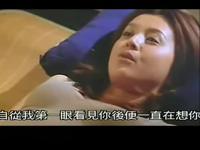 微电影《第三者》床吻戏片段