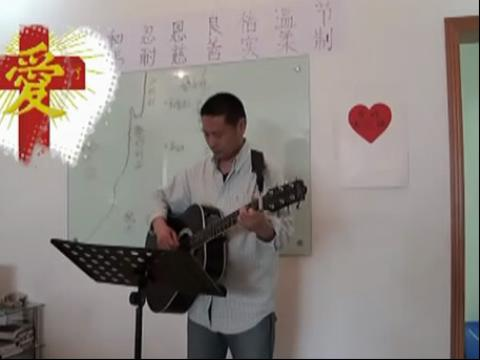 当我想起你基督歌曲,想起你歌曲,基督歌曲想起你,歌曲突然想起