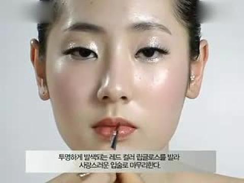 韩国 化妆 单眼皮 少女妆