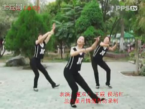 正面(兰州广场舞教学视频)