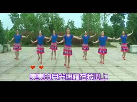 2013精品广场舞 醉月亮
